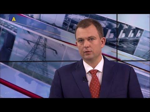 Ukraine and the EU Connect Through Power