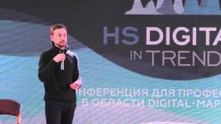 Дмитрий Степанов - Data Driven Media: «от адресной доставки сообщений к персональным коммуникациям»