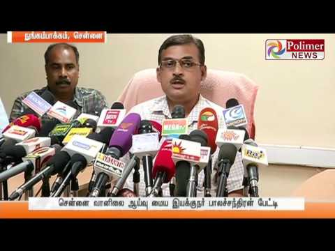 MET Director says Andhra Hot current will increase the temperature in TN | Polimer News
