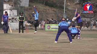 कलाकारसँग फनी क्रिकेट- www.janatasamchar.com