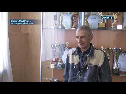 Житель Зауралья получил паспорт спустя 9 лет после переезда в Россию