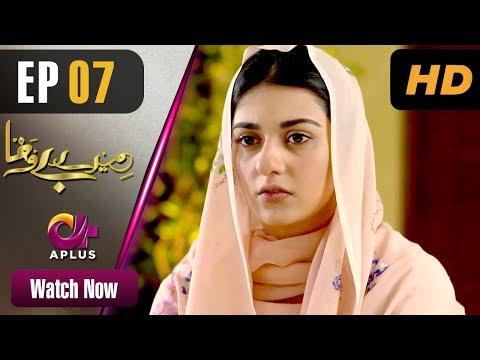 Pakistan Drama | Mere Bewafa - Episode 7 | Aplus Dramas | Agha Ali, Sarah Khan, Zhalay Sarhadi