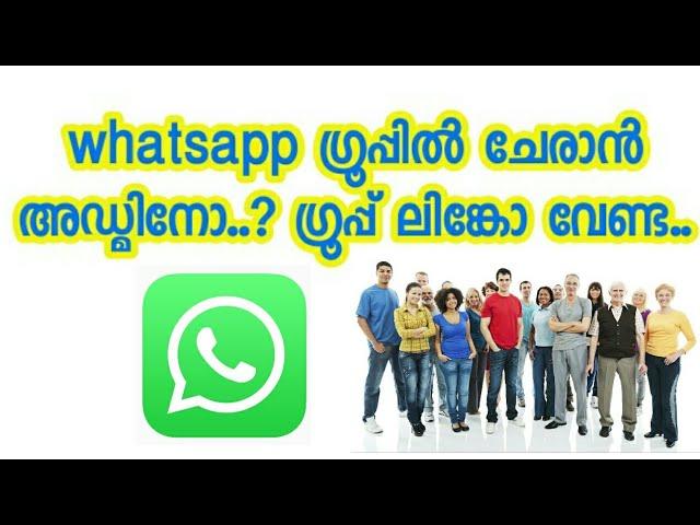 Link malayalam group whatsapp Malayalam WhatsApp