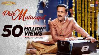 Phir Mulaaqat (Video Song) | Cheat India (2019)