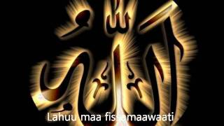 ayatul kursi - saad al ghamdi