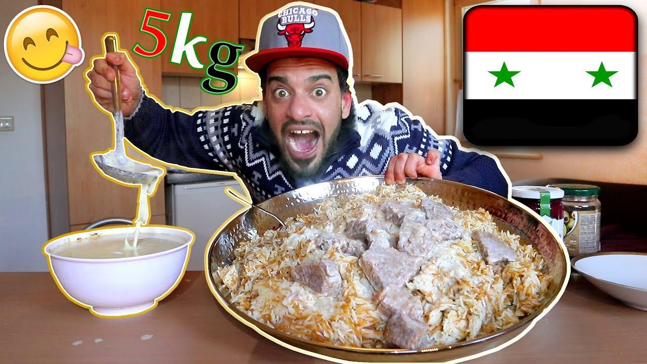 تحدي الشاكرية السورية باللحمة وردة فعلي على طعمها الخيالي التاريخي الرهيب - Syrian Shakria Challenge
