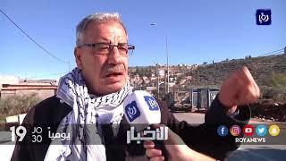 قوات الاحتلال تقمع احتجاجات الفلسطينيين بالرصاص - (8-12-2017)