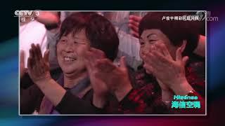 [越战越勇]卢俊宇精彩片段回顾| CCTV综艺
