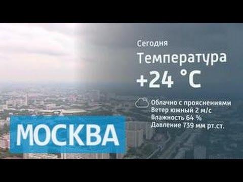 Москва снова окажется