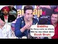 krushna abhishek reveal the truth about  Siddhu In The Kapil Sharma Show  कृष्ना  ने बताया  सच