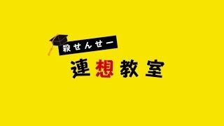 フジテレビにて1月9日より毎週金曜25:20~放送予定 関西テレビ、東海テ...