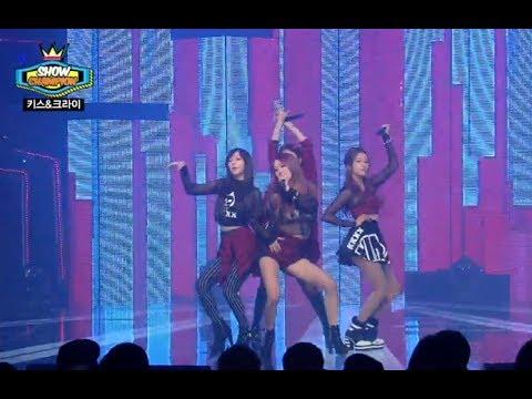 Kiss&Cry - Domino Game, 키스앤크라이 - 도미노 게임, Show Champion 20140205
