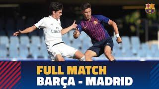[PARTIDO COMPLETO]  FC Barcelona Juvenil A - Real Madrid (0-2)
