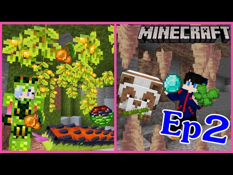 Minecraft Ep.2 มายคราฟเอาชีวิตรอดโลกแห่งใหม่ 1.16.5