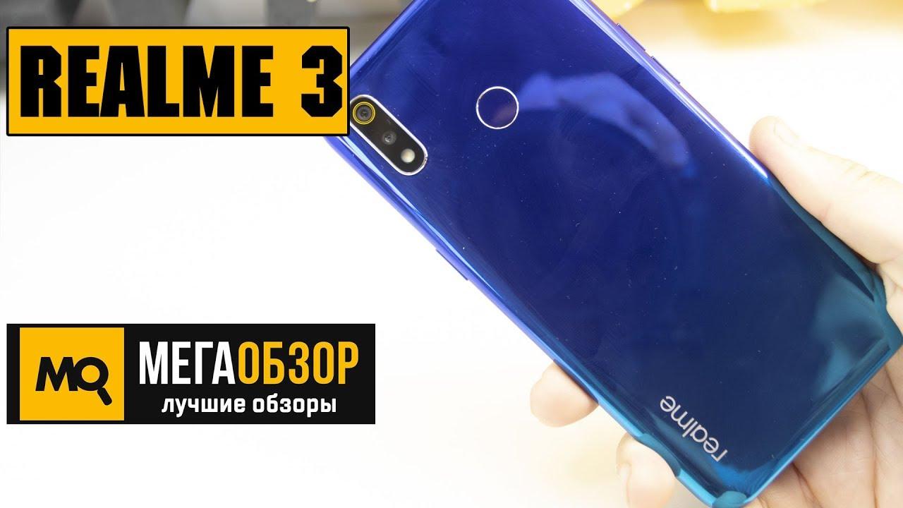 REALME 3 обзор смартфона