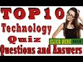 computer knowledge test | computer quiz questions | online computer test