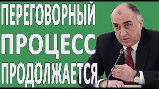 Шок! Нагорный Карабах стал А.... или продолжается?
