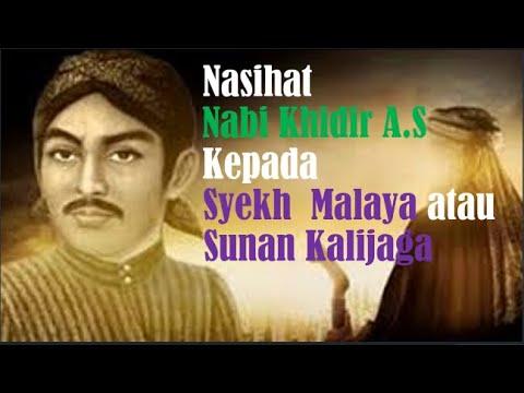 NASEHAT NABI KHIDIR A. S. KEPADA SYEKH MALAYA ATAU SUNAN KALIJAGA