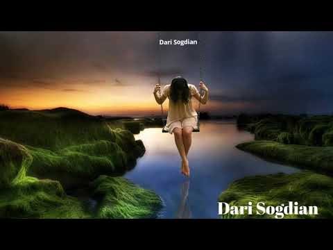 Dari Sogdian -آهنگ روحانی (Iran music 2020🎧persian music🎶) from YouTube · Duration:  3 minutes 41 seconds