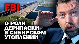 Сегодня   Братская ГЭС завтра   братская могила  ТУЛУН УГЛАНОВ БРАТСК ДЕРИПАСКА МУТКО