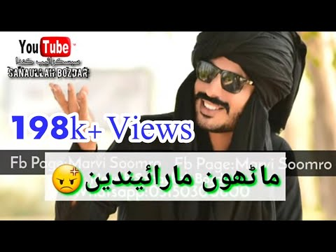 Sindhi whatsapp status video full song on description