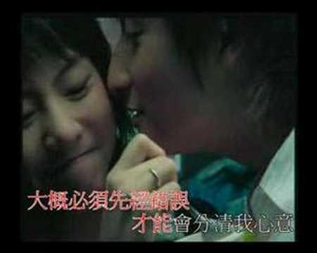 [Ktv] Alex Fong 方力申 & Stephy 鄧麗欣 -好好戀愛 (合唱)