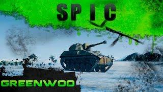 Spähpanzer SP I C. Невероятные приключения.