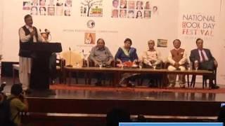 Dr. Inam-ul-Haq Javed