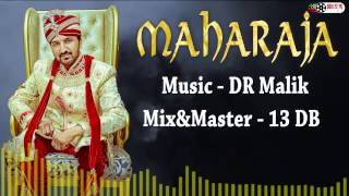 Maharaja | latest punjabi songs 2017 | balbir bira | lyrical video | soni22pg |