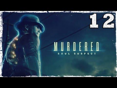 Смотреть прохождение игры Murdered: Soul Suspect. #12: Близнецы.
