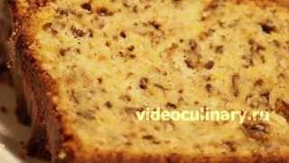 Тыквенный кекс - Рецепт Бабушки Эммы