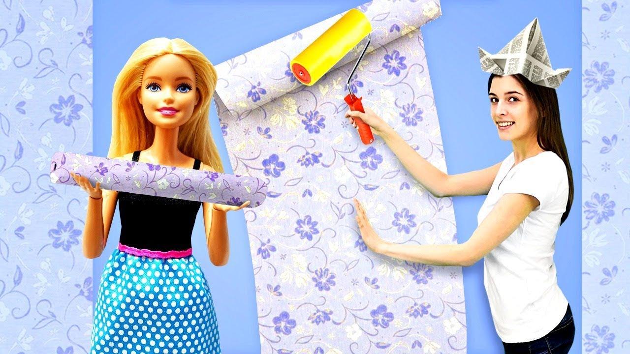 Барби и Кен делают ремонт! Мультики Барби. Видео для ...