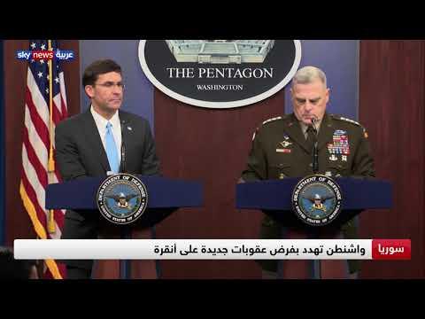 وزير الخزانة الأميركي يهدد بشل الاقتصاد التركي  - 17:54-2019 / 10 / 12