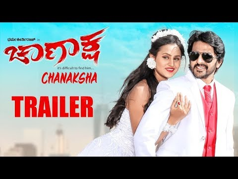 Chanaksha Official Trailer | New Kannada HD Trailer 2018 | Dharma Keerthiraj, Archana Rao | Mahesh thumbnail