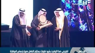 وزير الثقافة والإعلام يفتتح مؤتمر الأدباء السعوديين الخامس