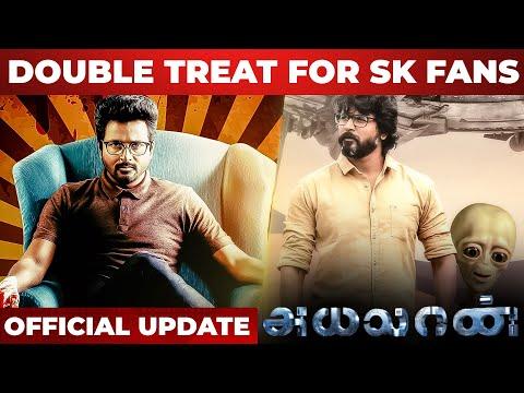Sivakarthikeyan's Doctor & Ayalaan - Back To Back Updates | Ravikumar | Nelson