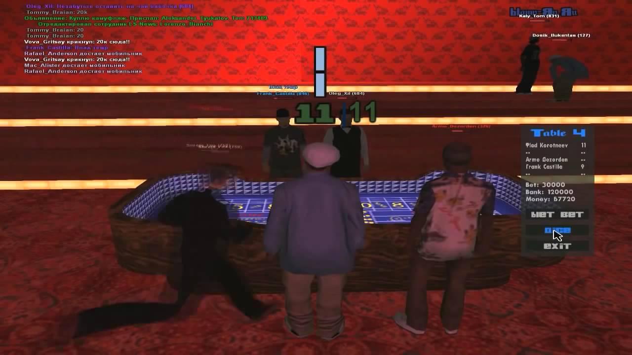 Скрипты для samp казино как обмануть игровые автоматы работающие через интернет