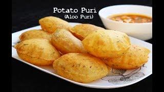 ഉരുളക്കിഴങ്ങു കൊണ്ട് തയ്യാറാക്കാൻ പറ്റുന്ന ഒരു കിടിലൻ പൂരി | Potato Puri / Aloo Puri