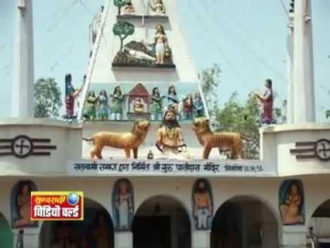 Kaha Khojao Lala Amrud - Satnam Sakchi No. 1 - Bhagwati Tandeshwari -  Chhattisgarhi Panthi Song