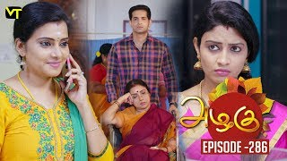 Azhagu - Tamil Serial | அழகு | Episode 286 | Sun TV Serials | 26 Oct 2018 | Revathy | Vision Time