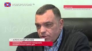 Оформленные в Республике заявления на вывоз ребенка действуют в РФ