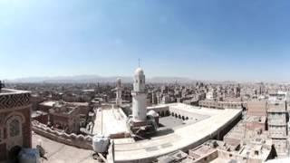 Memories over Yemen: a 360 Degree