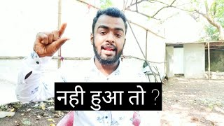 4000 Hour Watch Time और 1000 Subscriber One year में नही हुआ तो ?