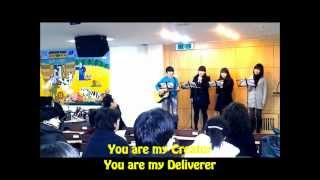 SEM Praise Team - Shout for Joy and Sing (with lyrics)