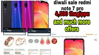 Amazon diwali sale offers redmi note 7 pro 6gb 128gb price 13500 only and much more offers