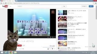 Video Tokyoloader & VLC Download FC2 Youtube download MP3, 3GP, MP4, WEBM, AVI, FLV Oktober 2018