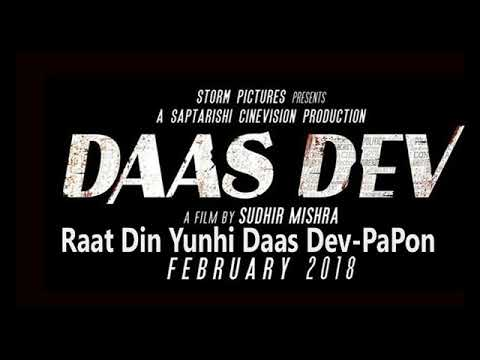 Raat Din Yunhi Daas Dev singer papon Shradha Mishra