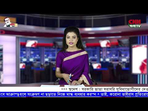 CNN BANGLA TV # 3 PM NEWS # 15-01-2021