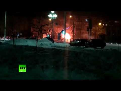 RAW: Minibus explodes in Russia's Magnitogorsk