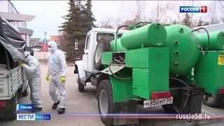 В Пензе люди в защитных костюмах начали дезинфекцию города
